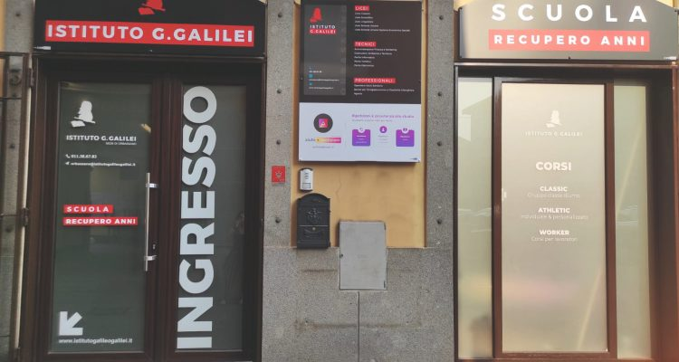 Galilei Orbassano Ingresso Recupero Anni